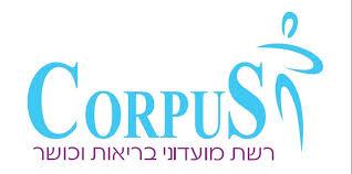 מכוני כושר – CORPUS – מועדון בריאות וכושר – הרצליה