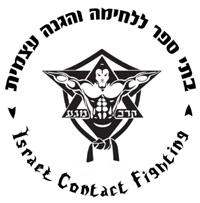 ICF – קרב מגע סניף פתח תקווה