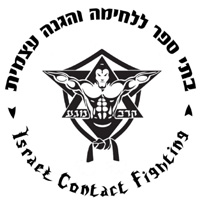 ICF – קרב מגע סניף הרצליה / תל מונד