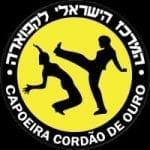 קפוארה – המרכז הישראלי לקפוארה – כפר סבא