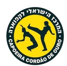 קפוארה תל אביב