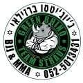 לחימה משולבת – קרנף ירוק – פרדס חנה