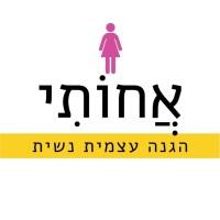 קרב מגע לנשים תל אביב