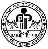 קרב מגע – קרב מגן ישראלי – רחובות