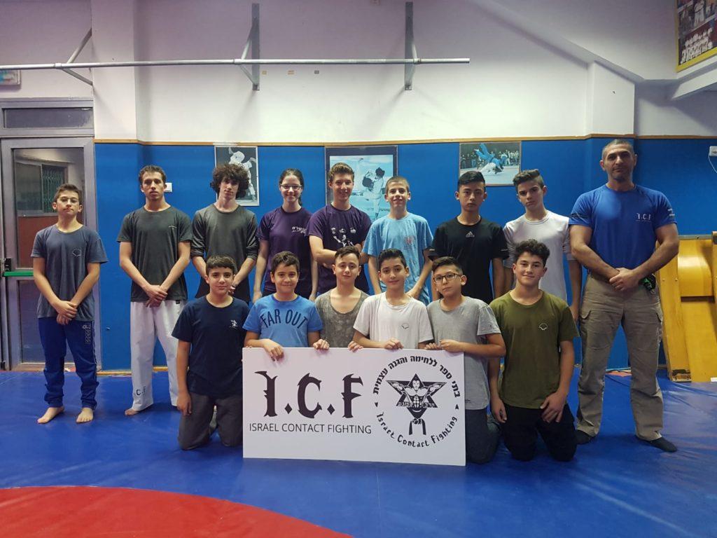 קרב מגע I.C.F
