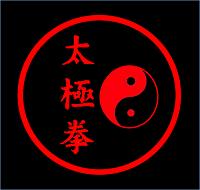 טאי צ'י – אבן יהודה