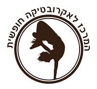 אקרובטיקה ירושלים