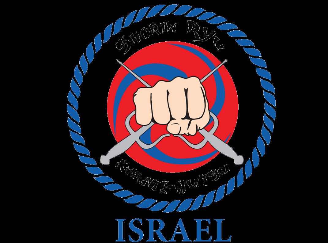 קראטה בתל אביב – אורי וולף