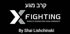 קרב מגע פתח תקווה – XFIGHTING